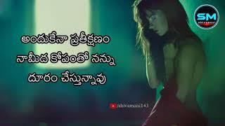 Girls love failure heart touching question whatsapp status//telugu new whatsapp status video 30 Sec