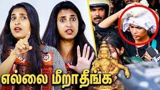 பெண்கள் பிடிவாதம் பிடிக்காதீங்க : Kasthuri Interview on Sabarimala Court Order | Kerala Women Entry
