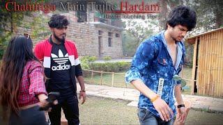 Chahunga Main Tujhe Hardam | Story Of Selfish Girl | Heart touching Love Story By Unknown Boy Varun
