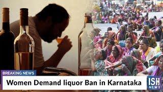 Women Demand liquor Ban in Karnataka