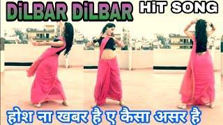 DILBAR  DILBAR SONGS DESI GIRL DANCE CLASS 2018 NEW