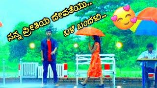 preety love ????new Kannada  WhatsApp status ????Kannada love status ???? girls oriented true love .