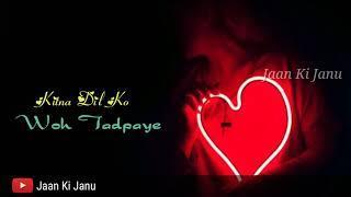 New Sad Whatsapp Status Video ❤ | New Love Status ???? | Romantic Status Sad Status, Status Video