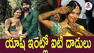 KGF Hero Yash And Sudeep Faces IT Raids | Kannada Film Actors | Vanitha TV