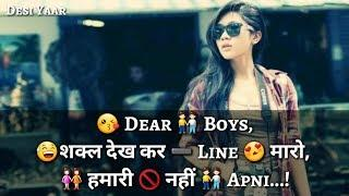 Attitude Status For Girls || Whatsapp Status || New Latest WhatAapp Status Video