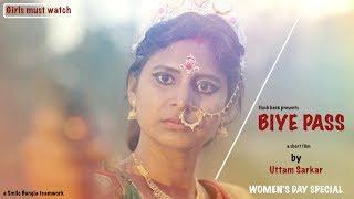 BIYE PASS | WOMEN'S DAY SPECIAL | INDIAN SHORT FILM | GIRLS MUST WATCH