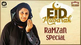 Eid Mubarak - Ramzan Special | #RamzanMubarak 2019 | Naina Talkies Web Series | Sunaina | Khelpedia