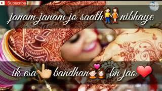 janam janam❤ jo sath???? nibhaye || for all girls love ❤romantic WhatsApp status part 2