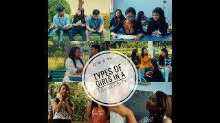 Types of Girls in a University || O M G tv || Assamese Comedy Video || Dibrugarh University