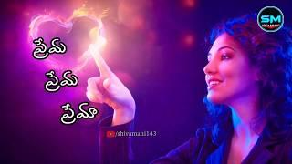 Telugu beautiful girls love feeling song whatsapp status video//Telugu love whatsapp status video