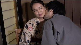 【Japan Movie】A man falls in love with a sexy 50-year-old woman.HD|relon