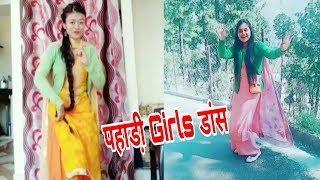 Fantastic Pahari Dance || Pahadi Girls Dance || Pahari Natti || PN