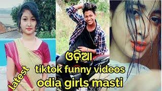 Odia jhia best tiktok videos. Odia college Vs high school girls latest tiktok videos.