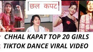 Chhal kapat garhwali song    tiktok musically pahadi video top 20 Girls dance