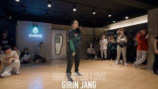 Summer Walker - Girls Need Love | GIRIN JANG Choreography