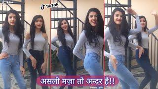 Chhama chhama baje re meri paijaniya twinny girls tik tok videos | full funny video | new musically