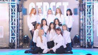 K-GIRLS cover LOONA - Intro + Butterfly @ Street World Thailand 2019 | 190511