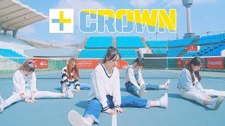 [AB] TXT - CROWN 어느날 머리에서 뿔이 자랐다 (Girls ver.) | 커버댄스 DANCE COVER