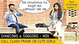 Epic - Call Clash Prank on Girls - Dancing & Singing Mix - Part 4 | FCC | Prank In Pakistan