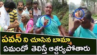 Old Women Sensational Comments On Pawan|Janasena Chief Pawan Visit Araku Tribal Villages|GARAM CHAI