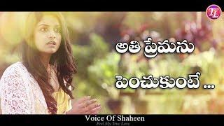 Girls Love Failure Emotional Sad Whatsapp Status Video అతి ప్రేమను పెంచుకుంటే Feel My True Love