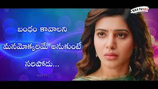 Whatsapp Status Video || Girls love Emotional Scenes Quotes Telugu || Telugu Whatsapp Status Video