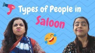 Types of People in Salon | Bengali Comedy Video