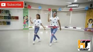 Kamariya Dance | girls dance on kamariya song | kamariya song for whatsapp