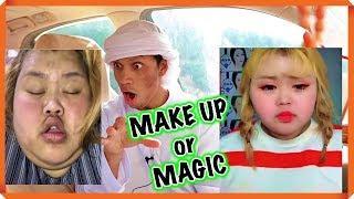ASIAN GIRLS MAKE UP TRANSFORMATION (reaction video) pt 2