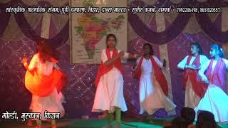 Ae Watan, Desh bhakti song girls dance group, choreography- Sudhir kamal
