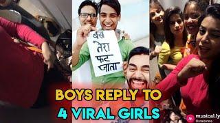 Isme Tera Ghata Mere Kuch Nahi Jata (4 Viral Girls) Musically | Most Viral Trend | Roasting Guru