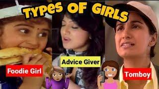 Types Of Girls | Funny Video | Memes | Est Entertainment |