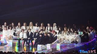 181201 WannaOne, BTS, MOMOLAND, GFIREND Reaction to little girl dancing @ MMA 2018