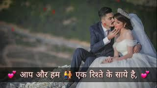 Status For Romantic Girls Whatsapp Status Videos || Love Shayari Hindi Romantic Status