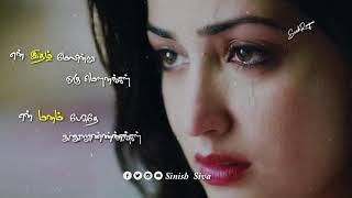 Whatsapp status  Ennai kollathey Song - Aasai vaarthai ellame  Girls Love failure SongSinish Siva