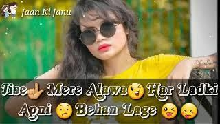 New Girls Attitude Status???????????? Girl Attitude Whatsapp Status 2018 New Attitude Whatsapp Statu