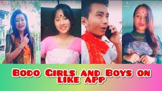 Bodo Boys and Girls on Like app || New bodo video 2018 || Funny, emotional, action etc