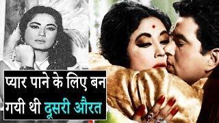 प्यार के लिए 'दूसरी औरत' बन बैठी थीं Meena Kumari | Life Story of Meena Kumari