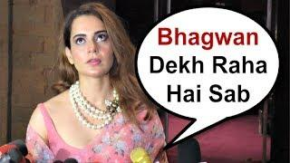 Kangana Ranaut Best Reaction On Women Harassment