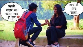 I Love You Prank ||Girls Proposing Prank ||Prank Gone Romantic || Prank On Cute Girls||