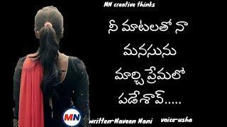 Best emotional sad love failure whatsapp voice status | for girls | MN creative thinks
