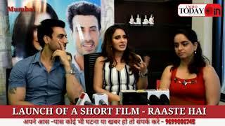 Big Kick Entertainment Presents Rastey Hain - A short film about Women Safety