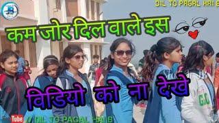 # School Girls Vs school Boys Timli Dance ll Aakh Mare O Sokri Aakh Mare ll Jamsingh Damor JB