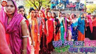 ????तूझे देख कर दिल मेरा धड़का _Beautiful Girls Dance _ Adivasi Timli Dance video JHABUA  (Full HD-4