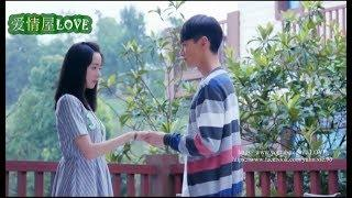 【 KISS IN LOVE  】Whirlwind Girl EP1-36   จูบ  キス