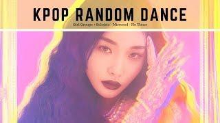 (KPOP Random Dance Challenge) Girl Groups and Soloists + Dance Practice
