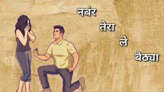 New Haryanvi Love ???? Status ????   Haryanvi propose ????Love status   Girls Love Whatsapp Status 2