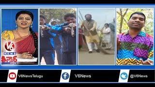 Women Commandos | Kumbh Mela Swachh Bharat Record | Malla Reddy Meals | Teenmaar News | V6 News