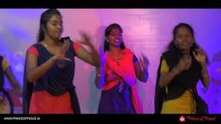 Amazing lord amazing | Youth Girls Dance | Prince Of Peace Thiruvallur | Christmas Dance | POP|4K