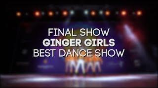 GINGER GIRLS - BEST DANCE SHOW - FINAL SHOW - SIBPROKACH 2018